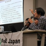 Public Seminar :  Japan, WAIT!  The Construction of Batang Coal-fired Power Plant in Indonesia (March 18, 2014)