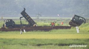 farmland and heavy equipment