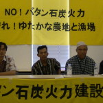 <!--:ja-->インドネシア・バタン石炭火力 住民が異議申し立てに来日-記者会見から公開セミナーまで-<!--:--><!--:en-->Local Villagers from Batang, Indonesia Visited Japan to File Formal Objection against Coal Plant Joined in Press Conference and Seminars to Voice Concerns<!--:-->
