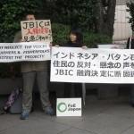 <!--:ja-->インドネシア・バタン石炭火力  緊急抗議アクション・声明「人権・環境・気候問題を無視したJBIC融資決定に強く抗議」 (2016年6月6日)<!--:--><!--:en-->Urgent Protest Action & Statement against JBIC on Batang Coal-fired Power Plant Project, Central Java, Indonesia<!--:-->