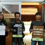 <!--:ja-->JBIC審査役が本格調査を開始 ―インドネシア・チレボン石炭火力発電事業による 生活被害に苦しむ住民の異議申立て―(2017/2/8)<!--:--><!--:en-->[Public Finance and Environment]  Cirebon Coal-fired Power Plant Project, West Java, Indonesia (2017/2/8)<!--:-->