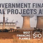 NRDCレポート発表のご案内:『石炭の呪縛 パリ協定を弱体化させる国際的な石炭への資金支援』