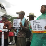 <!--:ja-->開催案内:インドネシア住民が来日報告 「村の生活と環境を壊す石炭火力への援助支援を止めて! – インドラマユから日本のODA を問い直す」- (2017年3月23日)<!--:-->
