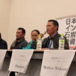 インドネシア インドラマユ住民来日報告ー3月23日 報告会の資料掲載