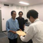 インドネシア・西ジャワ州チレボンおよびインドラマユ石炭火力発電所への 日本の公的融資停止を求める国際要請書(40ヶ国171団体賛同)を日本政府に提出