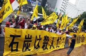 batangprotestembassy