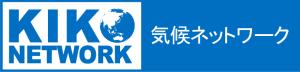 2014web用logo(RGBdark)
