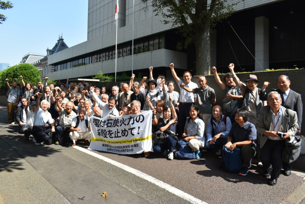 Yokosuka Climate Case – Summary of the first court date (October 2, 2019)
