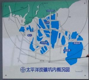 釧路石炭火力発電所と地元炭鉱の現状